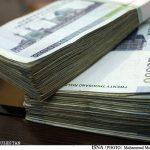 لازمه اجراییشدن حذف چهار صفر از پول ملی
