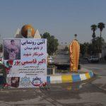 نامگذاری یک میدان بنام خبرنگار در مسجدسلیمان
