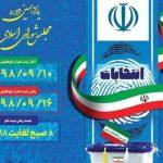 شایعه در شهر ؛ علی رضایی تایید می شود!!!!