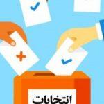 لیست آراء اخذ شده توسط نامزدهای انتخابات یازدهمین دوره مجلس شورای اسلامی از حوزه انتخابیه مسجدسلیمان