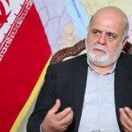 جزئیات شهادت سردار سلیمانی از زبان سفیر ایران در بغداد