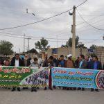 همایش پیاده روی خانواده و جشنواره فرهنگی، ورزشی، بومی و محلی در شهر گل گیر برگزار شد