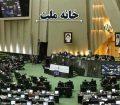 صحت انتخابات مجلس در حوزه انتخابیه مسجدسلیمان تایید شد