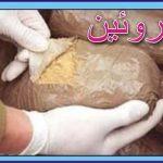 پژو پارس با ۵۰۰ گرم هروئین در دام پلیس مسجدسلیمان