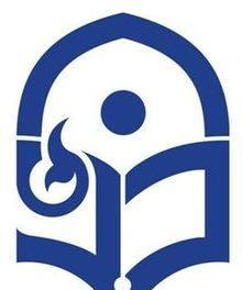 افتتاح دانشگاه فرهنگیان مسجدسلیمان