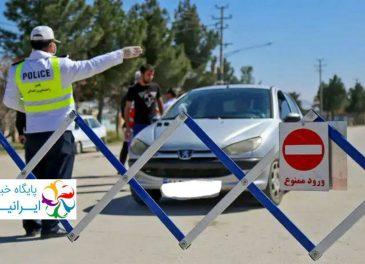 آخرین وضعیت شهرهای خوزستان در رنگبندی کرونا/مسجدسلیمان در وضعیت پر خطر